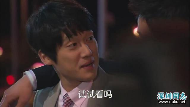 《人生是美丽的》——男男情侣的温馨感动韩剧